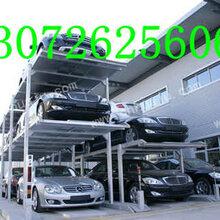天津立体车库厂家用业绩和销量证明自己