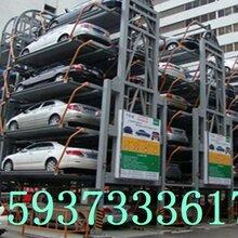 湖北黄石智能车库风靡全国的停车设备