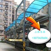 湖南永州立体停车场设备购买前先了解基本参数