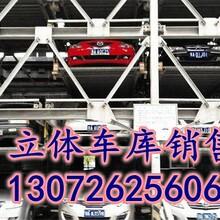 湖南岳阳立体停车场设备让车主可以放心停车