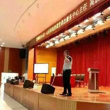 舞台演出音响设备河南代理批发商|郑州舞台演出音响设备公司|舞台演出音响河南代理商