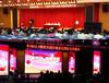 郑州多功能会议室专业灯光音响工程-河南音响调音台广播喇叭话筒专卖公司