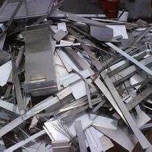 北京废旧不锈钢回收二手不锈钢设备回收废旧金属回收