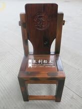 老船木餐厅家具餐椅实木餐椅子图片