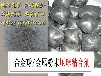 保定万鼎锰矿粉粘结剂-强度好使用方便-球团粘结剂