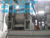 硬度高万鼎干粉压球粘合剂氧化铝粘合剂专业生产
