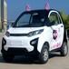 新款四轮电动车厂家供应电动汽车价格优惠