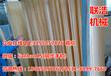 廊坊新款不锈钢自动面条机厂家直销,免费包教技术!
