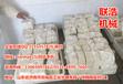 大同制作大豆腐的新款设备售价,小型家庭用豆腐生产线