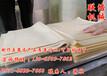 周口全自动小型豆腐皮机,商用豆腐皮加工机多少钱