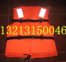 救生设备,品牌救生衣,游泳池救生用品,救生用品批发图片
