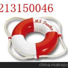 湖南水上救生设备/救生圈价格/救生圈和游泳圈区别