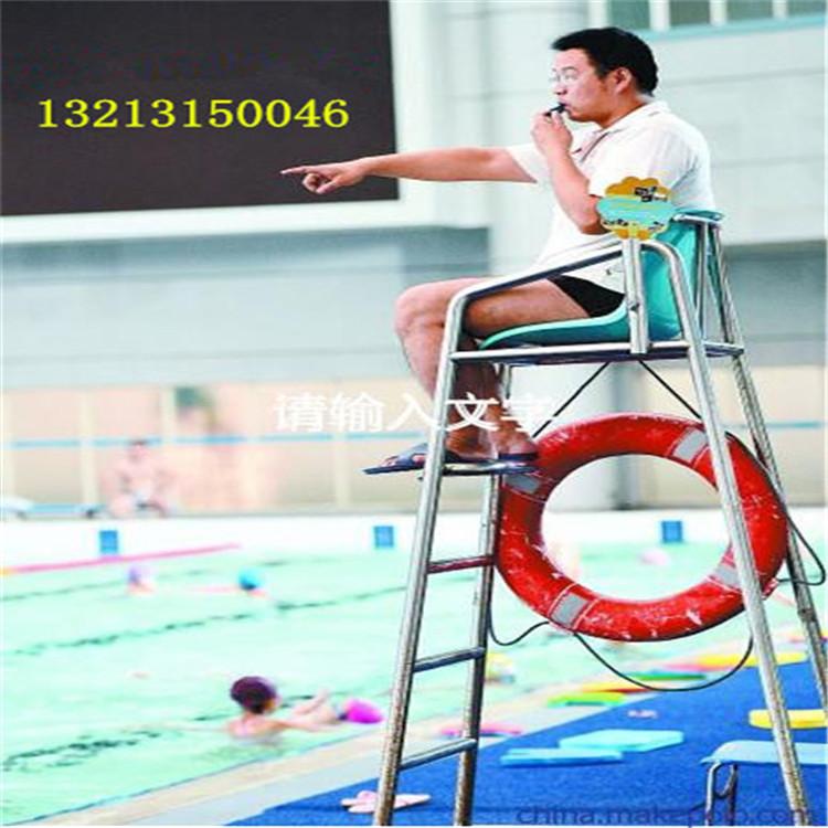 四季有货供应游泳池救生用品_大批量现货救生设备