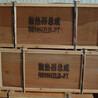 供应潍坊4100发动机水箱水箱散热器价格