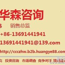 2017-2022年中国汽车售后服务行业现状分析与发展趋势研究报告