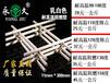 耐高温热熔胶棒广告材料户外不熔化夏季热熔胶棒白色高温