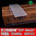 耐高温胶棒,耐低温胶棒,微黄胶棒胶条,黑色胶棒胶条,永久牌热熔胶棒