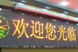 淄博LED显示屏系列专业制作供应商价格制作批发