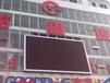 淄博LED室内外滚动显示屏厂家供货制作安装质量有保障