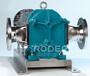 凸轮转子泵纸浆泵非离心泵-沈阳罗德凸轮转子泵