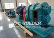 广西凸轮转子泵厂家出售罗德凸轮转子泵