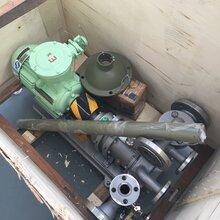 黑龍江高粘度凸輪轉子泵_高粘度凸輪轉子泵資料_羅德轉子泵廠家圖片