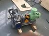 福建凸轮转子泵_凸轮转子泵资料_罗德转子泵厂家