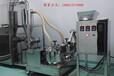 厂家供应空气分离重压研磨式超微粉碎机TLB-400CS