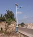 辽宁抚顺价格最低的太阳能路灯抚顺乡镇太阳能路灯价格