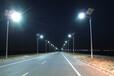 辽宁沈阳法库县美丽乡村太阳能路灯沈阳最便宜的太阳能路灯价格