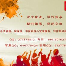 新年新转让,尽在中国期刊库!~图片