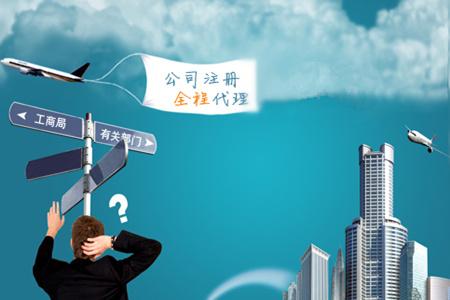 【横琴公司注册、香港公司注册、澳门公司注册