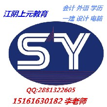 江阴新概念英语学习零基础学外语