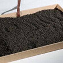 无味空间康守方盛世康醛触媒原理除甲醛醛触媒产品图片