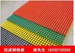 洗车房专用玻璃钢钢格板格栅板生产厂家