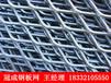 河北镀锌钢板网价格/镀锌钢板网低价批发/冠成