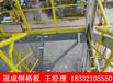 厂家供应平台钢格板_平台钢格栅板_电厂平台钢格栅板