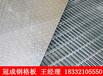 平台钢格栅板厂家直销钢格栅板如何分类?