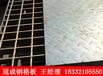 哪家钢格栅厂家生产的复合钢格板价格最低?