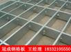 插接钢格板和焊接钢格板的不同_插接钢格板用途