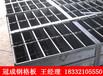哪里有质量好的热镀锌格栅板_镀锌钢格栅板?