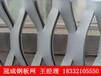 铝板钢板网批发价格/铝板装饰网/铝板网/冠成