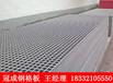 哪家钢格栅板厂家生产的排水沟盖板最好?