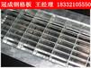 哪里的钢格板供应商生产的水沟盖板价格最低?