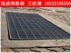 煤场用排水沟盖板规格型号_沟盖板价格