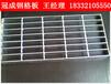 安平钢格板厂家供应钢格栅板多少钱一平?