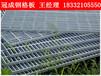 河北钢格栅厂家生产热镀锌钢格栅板规格常见的有哪些?