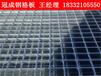 安平钢格栅板专业生产镀锌钢格栅板