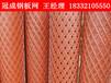 圈玉米钢板网供应商/圈玉米网/钢板网/冠成