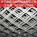 重型钢板网规格型号/重型钢板网厂家/冠成